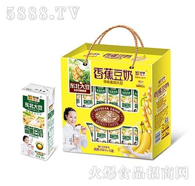 蓉城家人香蕉牛奶礼盒