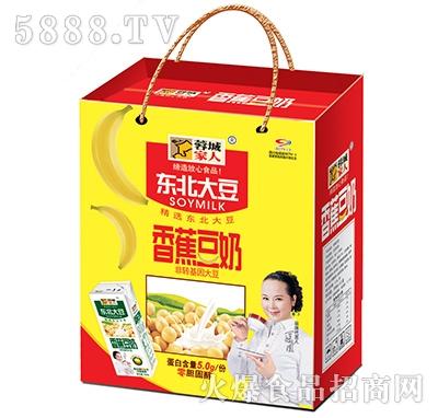 蓉城家人香蕉豆奶礼盒装
