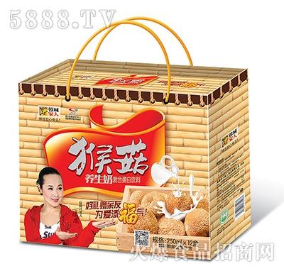 蓉城家人猴菇养生奶250mlx12盒