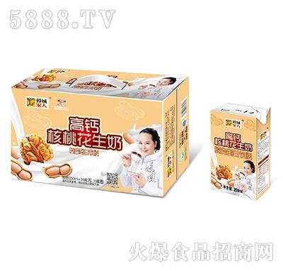 蓉城家人高钙核桃花生奶250mlx24盒(黄)