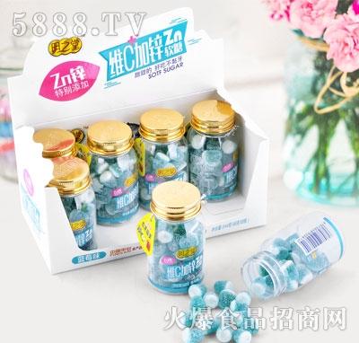 明之堂维C加锌软糖蓝莓味
