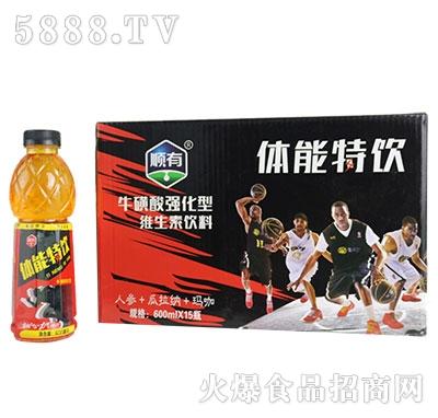 体能特饮玛咖维生素饮料600mlx15瓶