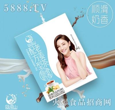 凤宝山顺滑奶香配方型老姜茶10条装