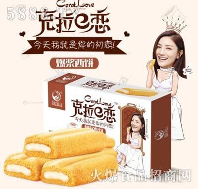 凤宝山爆浆西饼咖啡牛奶味90g