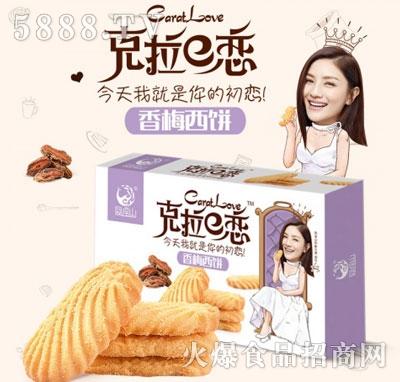 凤宝山贝壳西饼香梅西饼90g