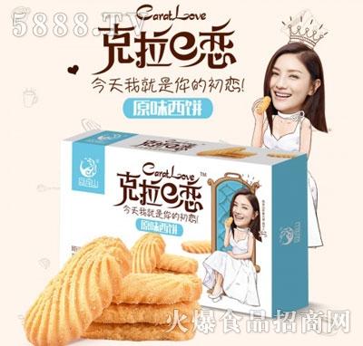 凤宝山贝壳西饼原味西饼90g