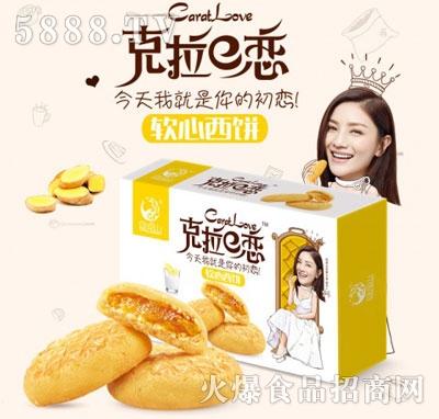 凤宝山软心西饼姜汁牛奶90g