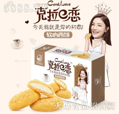 凤宝山软心西饼咖啡牛奶味90g