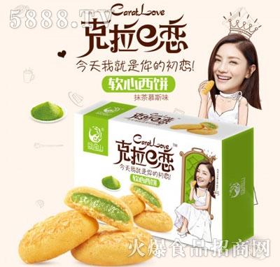 凤宝山软心西饼抹茶慕斯味90g
