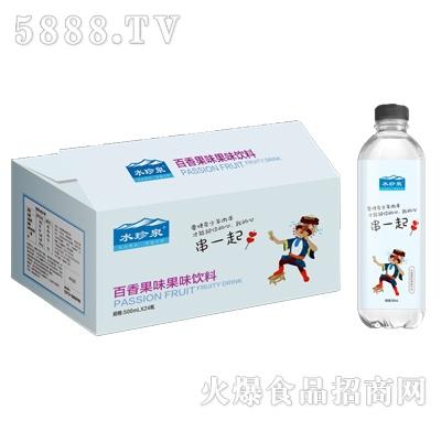 水珍泉百香果味果汁饮料500mlx24瓶