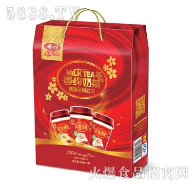 香约奶茶精选秘制红豆礼盒