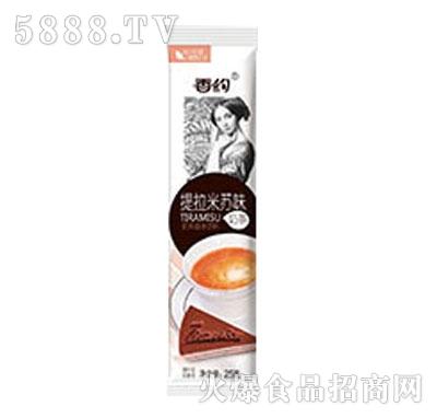 提拉米苏味奶茶25g