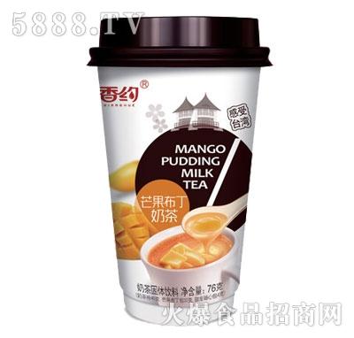 香约芒果布丁奶茶76克