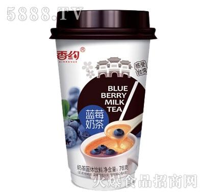 香约蓝莓奶茶76克