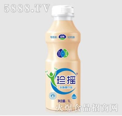 珍摇乳酸菌饮品1L
