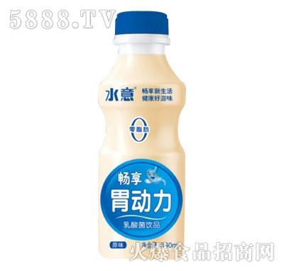 水意胃动力乳酸菌饮品原味340ml蓝瓶
