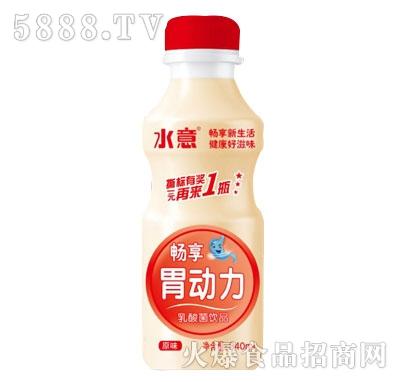 水意胃动力乳酸菌饮品原味340ml