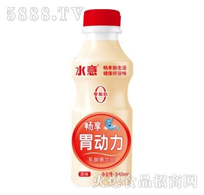 水意胃动力乳酸菌饮品原味340ml红瓶