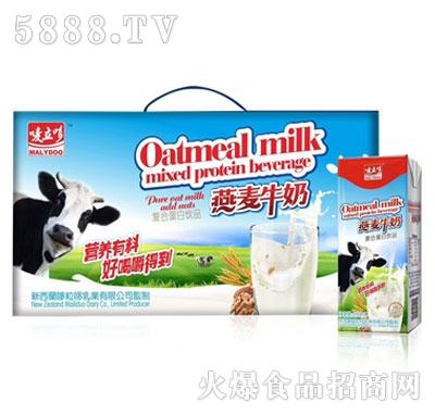 唛立哆燕麦牛奶250ml箱