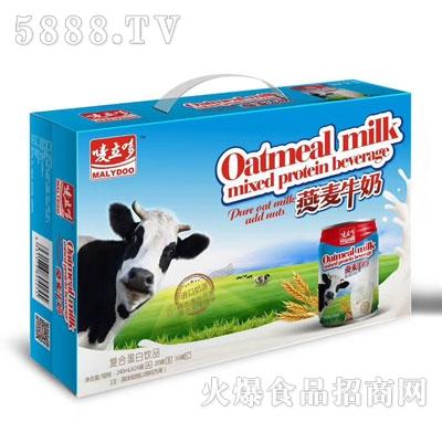 唛立哆燕麦牛奶240ml箱