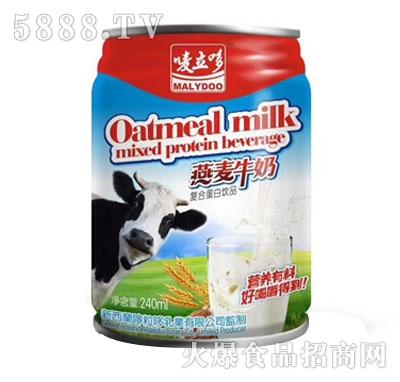 唛立哆燕麦牛奶240ml