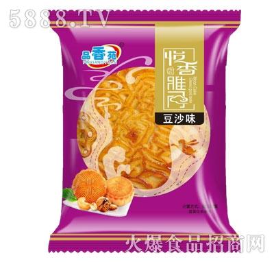 品香苑豆沙味月饼