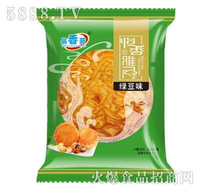 品香苑绿豆味月饼