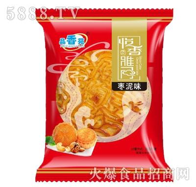 品香苑枣泥味月饼