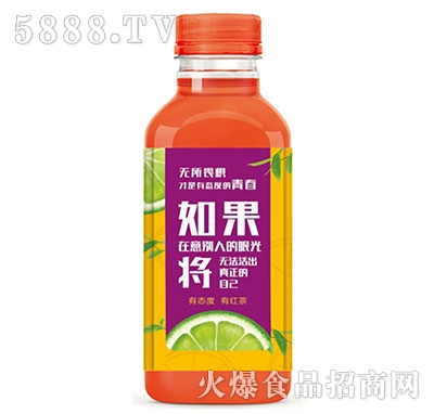 令德堂柠檬红茶产品图