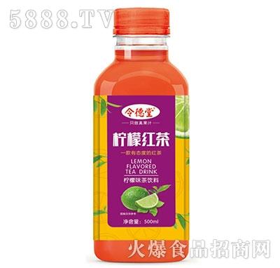 令德堂柠檬红茶500ml产品图