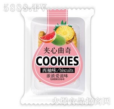 夹心曲奇饼干西柚味