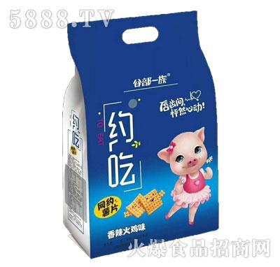 谷部一族网约薯片香辣火鸡味