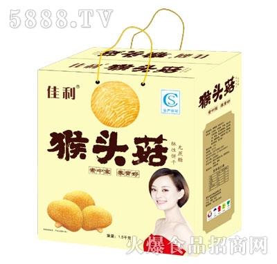 佳利猴头菇无蔗糖酥性饼干(礼盒)