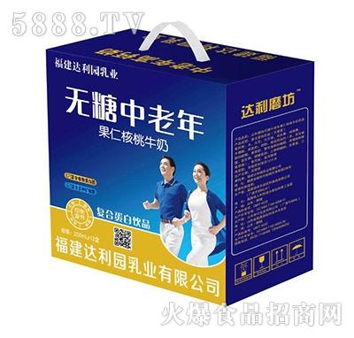 无糖中老年果仁核桃牛奶250mlx12盒
