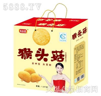 麦恰猴头菇无蔗糖酥性饼干(礼盒)