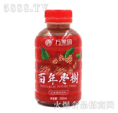 万果园百年枣树红枣汁350ml
