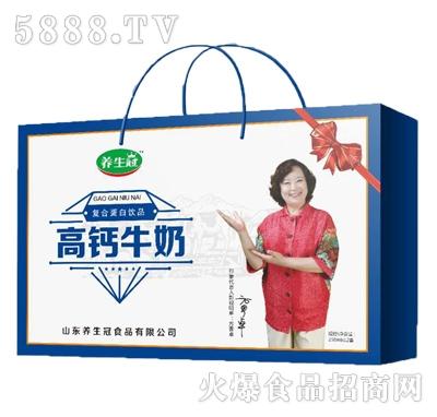 养生冠高钙牛奶复合蛋白饮品250mlx12盒