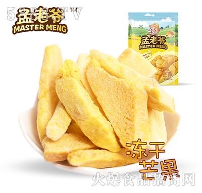 孟老爷冻干芒果片25g