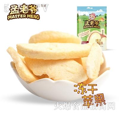 孟老爷冻干苹果片25g