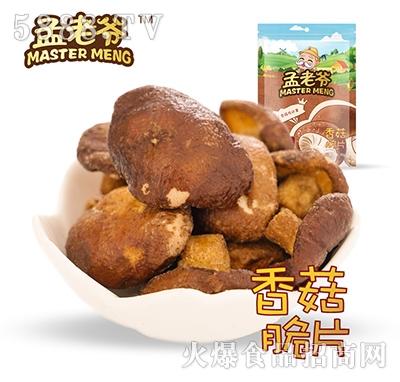 孟老爷香菇脆片25g