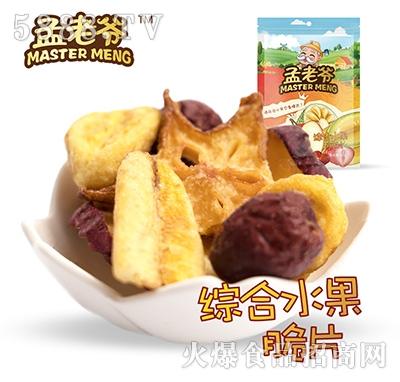 孟老爷综合水果脆片25g