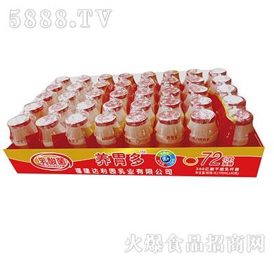 养胃多乳酸菌饮品(多套盒装)