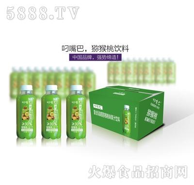 叼嘴巴复合乳酸菌猕猴桃味果汁饮料410mlx15瓶