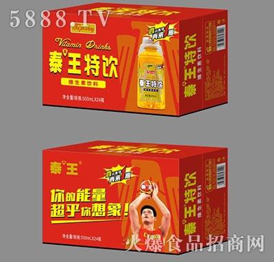 泰王特饮维生素饮料500mlx24瓶