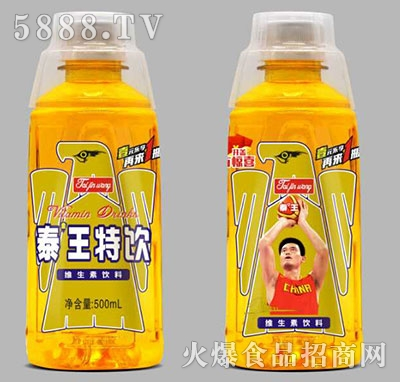 泰王特饮维生素饮料500ml