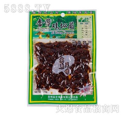 品世香蕈鸡枞菌70g