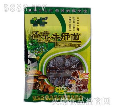 品世香蕈牛肝菌鲜香味70g