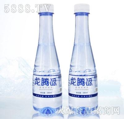 龙腾源饮用天然水