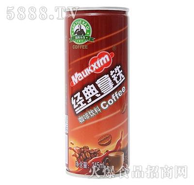 蓝约卡奇咖啡饮料245ml产品图