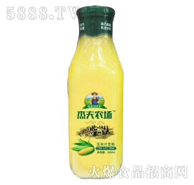 杰夫农场玉米汁饮料1000ml